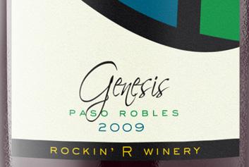 2009 Genesis